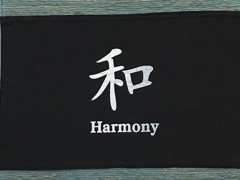 Harmony Dental Center